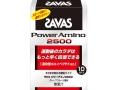 ザバス(SAVAS) パワーアミノ2500 グレープフルーツ風味 3.5g×10包