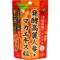 【ユニマットリケン】発酵高麗人参+マカエキス粒 62粒 F20