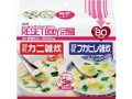 リセットボディ 豆乳カニ雑炊&フカヒレ雑炊 5食入
