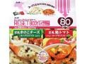 リセットボディ 豆乳きのこ&鶏トマトスープリゾット 5食入