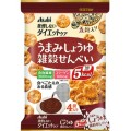 リセットボディ 雑穀せんべい うまみしょうゆ 約60枚(22g×4袋)
