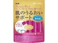【アサヒフード&ヘルスケア】パーフェクトアスタヒアルロン酸パウダー 20包 F20