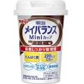 【明治】メイバランスMiniカップ コーヒー味 125ML<12本セット>