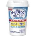 【明治】メイバランスMiniカップ ヨーグルト味 125ML<12本セット>