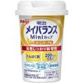 【明治】メイバランスMiniカップ コーンスープ味 125ML<12本セット>