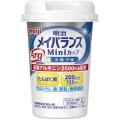 【明治】メイバランスArgMiniカップ ミルク味 125ML<12本セット>