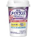 【明治】メイバランスArgMiniカップ ミックスベリー味 125ML<12本セット>