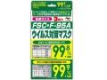 FSC・F−95A抗ウイルスマスク 普通サイズ 3枚