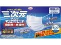 【興和新薬ヘルスケア】三次元マスクふつうホワイト 30枚  F20