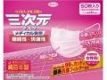 【興和新薬ヘルスケア】三次元マスク小さめピンク 50枚  F20