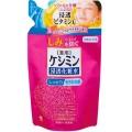 ケシミン液 詰替用 140ml