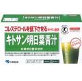 キトサン明日葉青汁 30袋