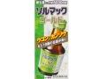 ソルマックゴールド胃腸液 50ml
