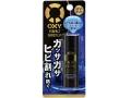 【ロート製薬】OXYパーフェクトモイストリップ 4.5G F10