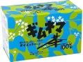 ギムネマ茶100% 2gX52 ティーバッグ