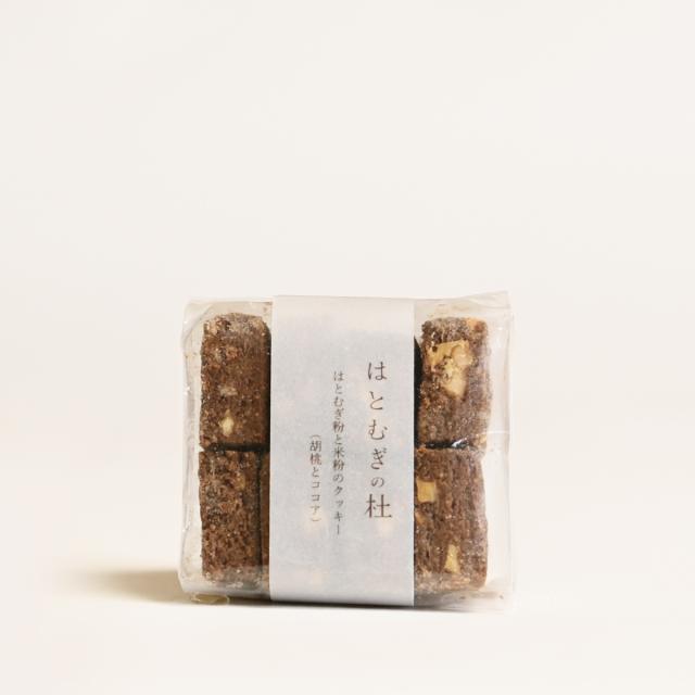 はとむぎ粉と米粉のクッキー