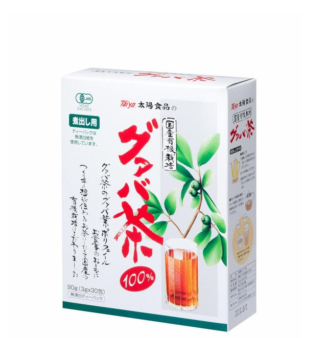 国産有機グァバ茶