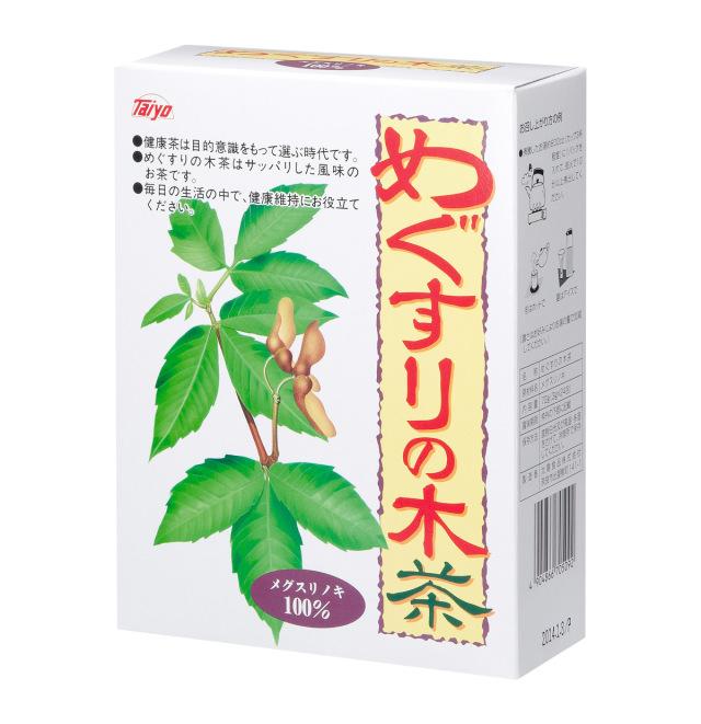 めぐすりの木茶