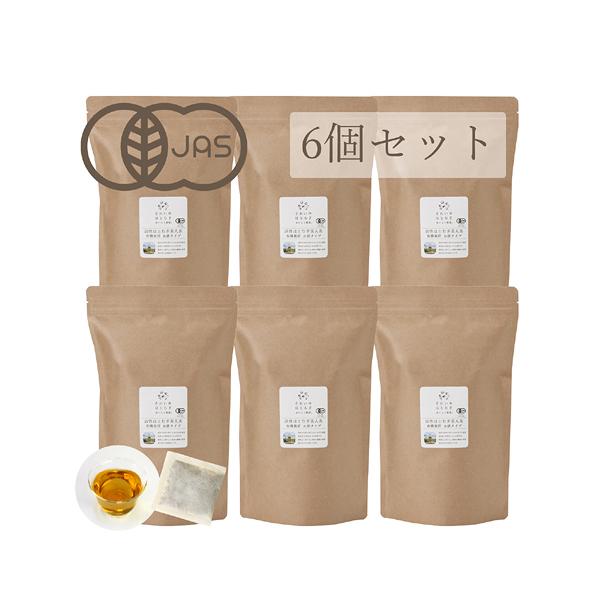 活性はとむぎ美人茶有機農産物6個セット