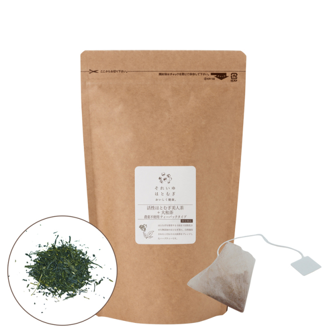 活性はとむぎ美人茶+大和茶 農薬不使用ティーバックタイプ
