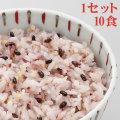 黒米入り六穀米セット(5袋10食入)