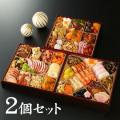 【送料無料】和洋中おせち 鳳凰カニすき鍋セット
