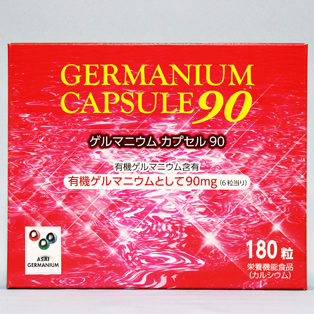 GERMANIUM CAPSULE90(ゲルマニウムカプセル90)