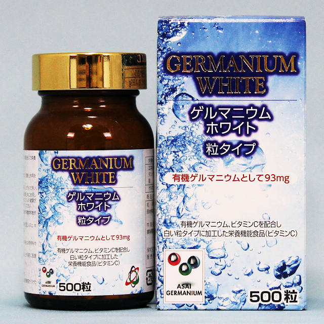 GERMANIUM WHITE(ゲルマニウムホワイト)粒