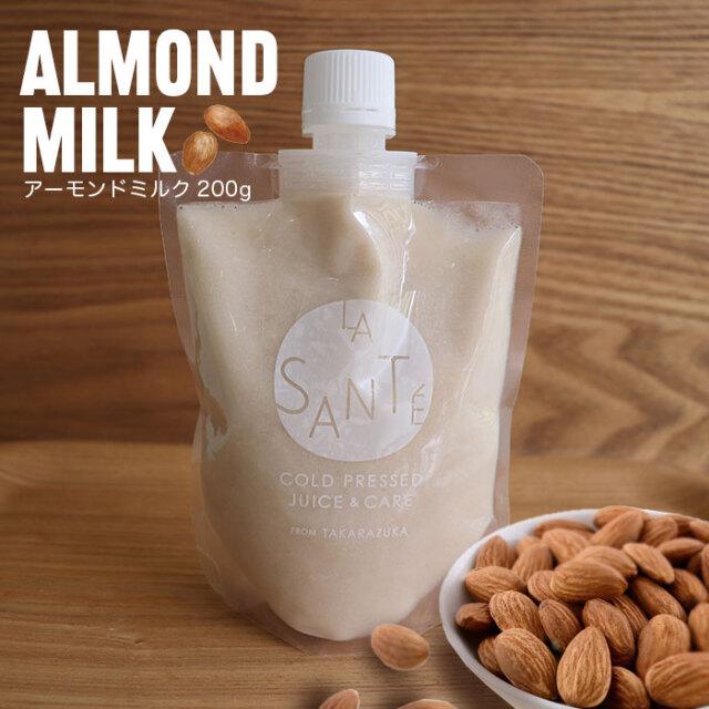 アーモンドミルク【食物繊維・デトックスに】