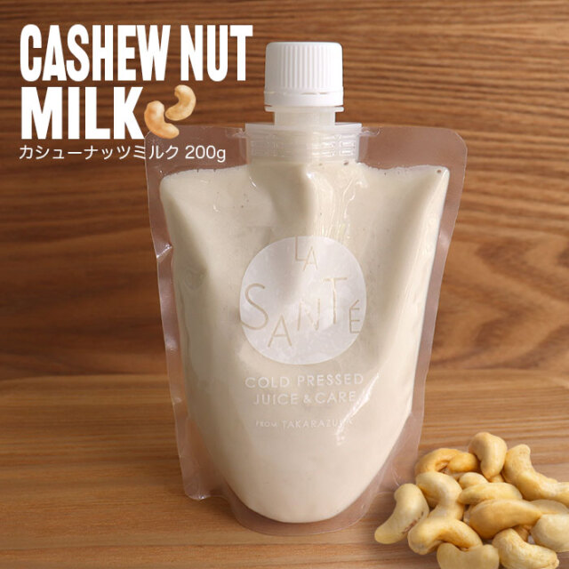 カシューナッツミルク【整腸作用・貧血予防に】