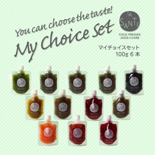 【味が選べる!】コールドプレスジュース 100g 6本セット