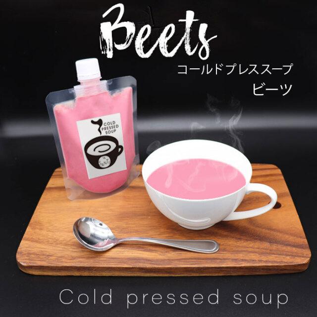 ビーツのコールドプレススープ  180g×12本セット