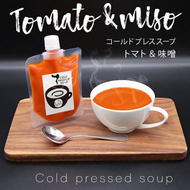 トマト&味噌のコールドプレススープ  180g