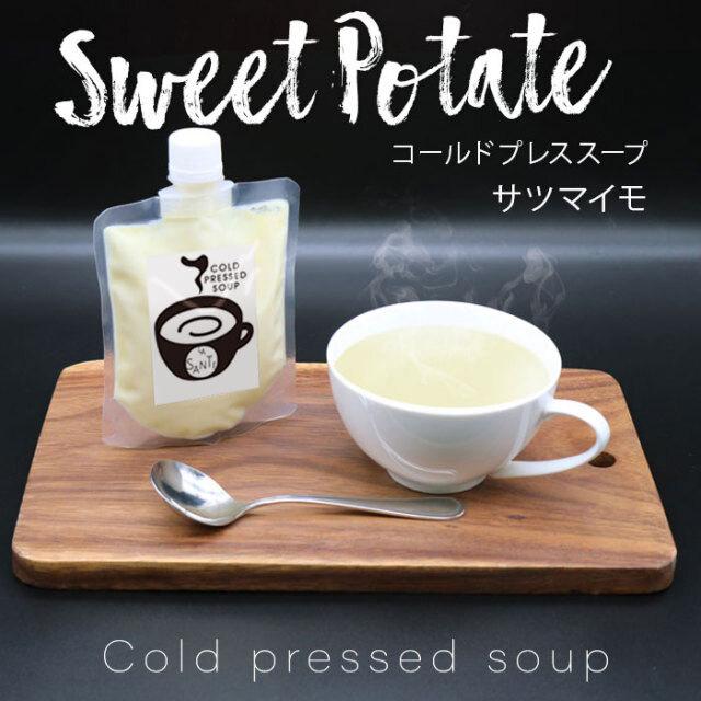 サツマイモのスープ  180g×12本セット
