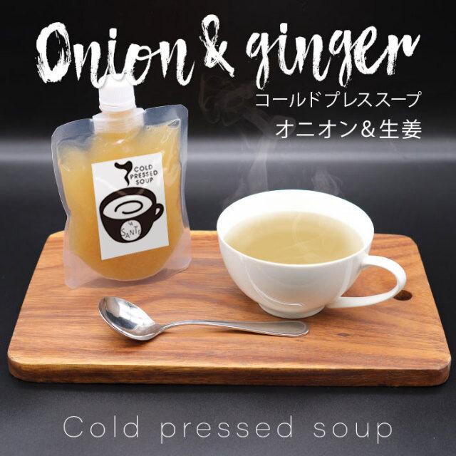 オニオン&生姜のスープ  180g×12本セット