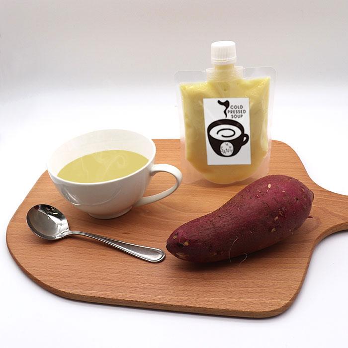 サツマイモスープ さつまいもスープ スープ