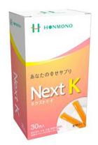Next K ネクストケイ 核酸入り生ゼリータイプ (10g×30包入) K・リゾレシチン 大豆抽出天然栄養素 サプリメント