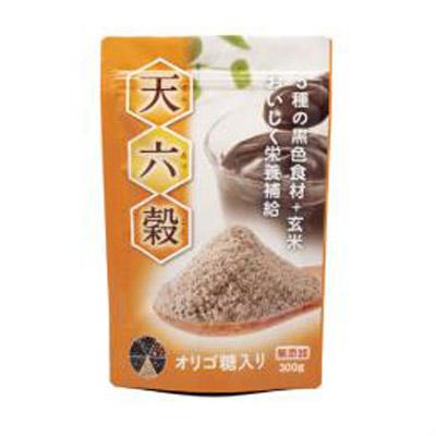 天六穀 オリゴ糖有無 黒食材・玄米入り 無添加自然食品