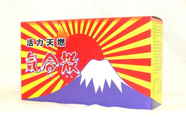 気合散 甘口/辛口 玉糖 赤糖 サトウキビ糖