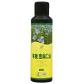 有機亜麻仁油 低温圧搾抽出 未精製エクストラヴァージンフラックスオイル
