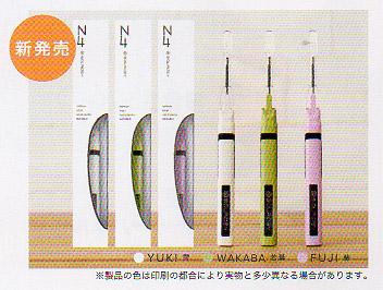 ソラデーN4 マイナスイオン発生 太陽電池付 歯ブラシ YUKI(雪)/WAKABA(若葉)/FUJI(藤)