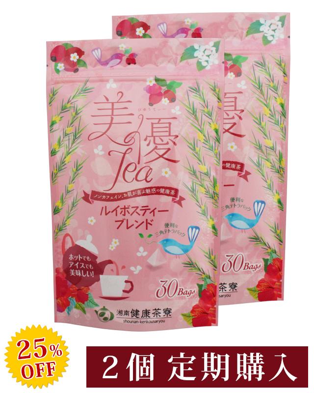 美優Tea3袋定期購入