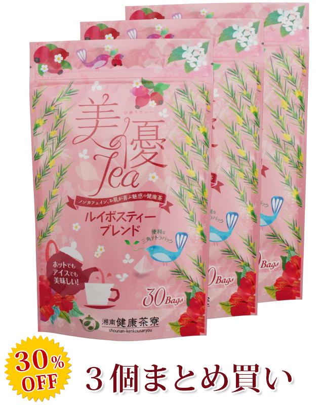 美優Tea3袋まとめ買い