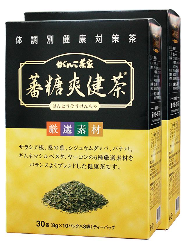 蕃糖爽健茶2個まとめ買いの画像