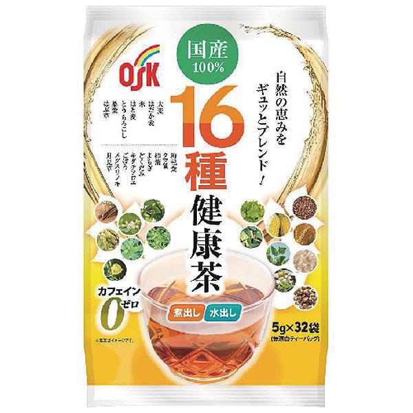 国産16種健康茶32袋160g(5g×32袋)