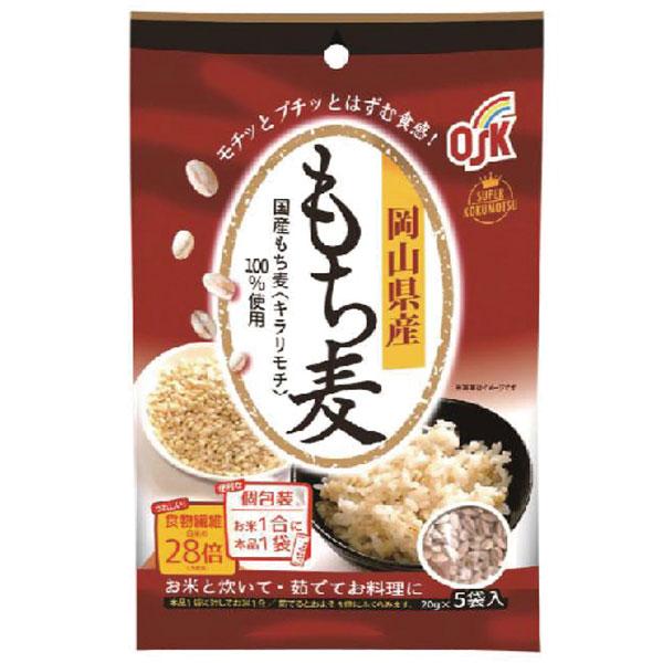 岡山県産もち麦5袋
