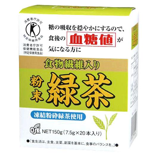 食物繊維入り粉末緑茶 20本