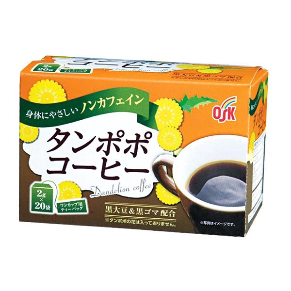 タンポポコーヒー20袋 40g(2g×20袋)