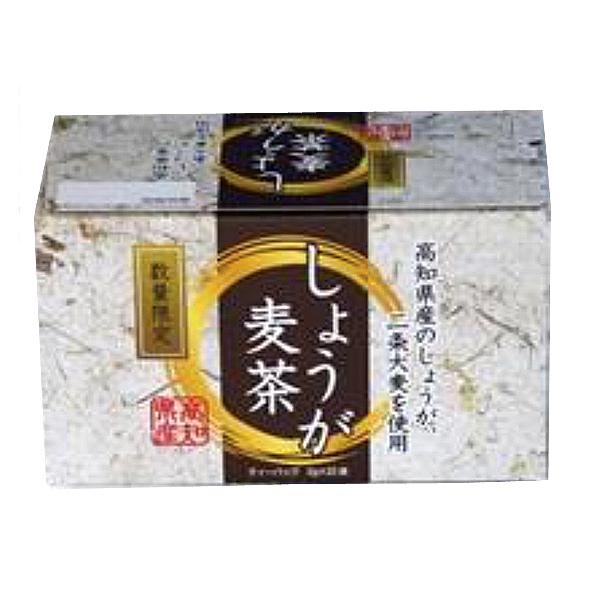 しょうが麦茶 2g×20袋