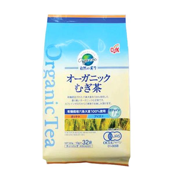 自然の実りむぎ茶32袋  320g(10g×32袋)オーガニック